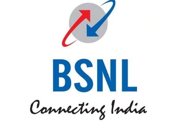 BSNL ने पेश किया नया रिचार्ज प्लान V-49 जिसमें मिलेगी 180 दिनों की वैलिडिटी
