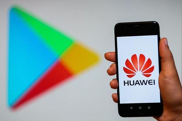 Huawei Mate 30 गूगल ऐप्स के साथ नहीं होगा सकेगा लॉन्च