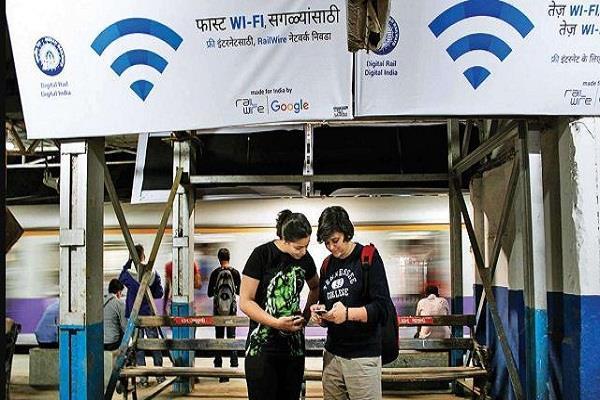 दूरसंचार विभाग का एलान : टेलीकॉम कंपनियों को10 लाख पब्लिक wi-fi hotspot सेटअप करने के निर्देश