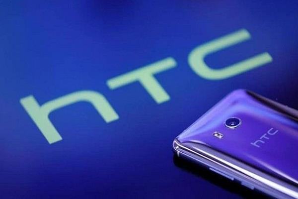 HTC ने इंडियन मार्किट में पुनः प्रवेश के दिए संकेत