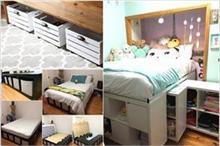 छोटे घर में ये 6 बेड आइडिया जो बढ़ाएगें स्टोरेज, See Pics