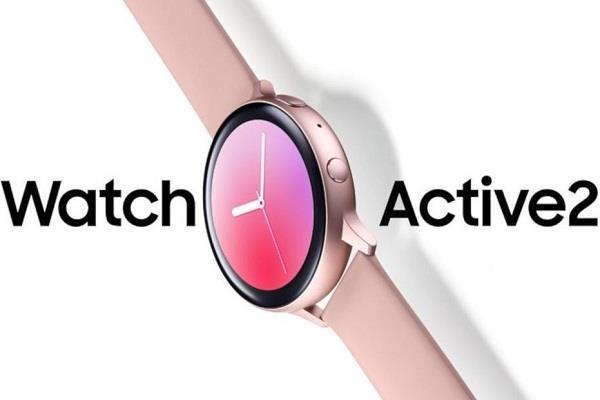 Samsung गैलेक्सी Watch Active 2 की फोटोज़ हुई लीक