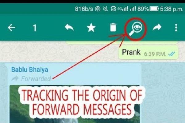 IIT मद्रास के प्रोफेसर का दावा : व्हाट्सएप कर सकता है मैसेज का ओरिजिन ट्रेस