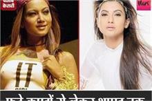 फटे कपड़ों से लेकर थप्पड़ तक, विवादों से घिरी रही गौहर खान...