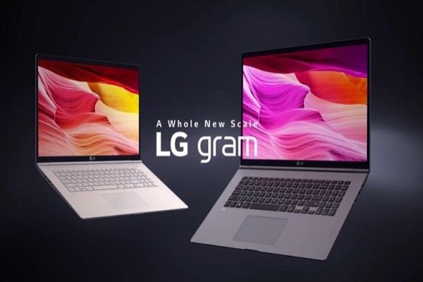 LG ने अपनी Gram Laptop सीरीज को किया मार्किट में लॉन्च
