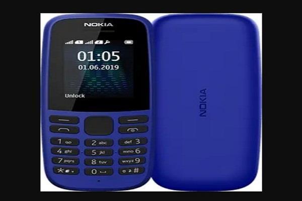 Nokia 105 (2019) फीचर फ़ोन भारतीय बाजार में हुआ लॉन्च