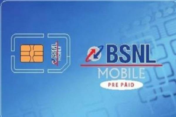 BSNL सिम कार्ड रिप्लेसमेंट के लिए इतने पैसे देने पड़ेंगे आपको