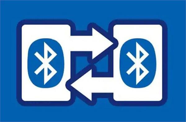 Bluetooth Vulnerability से आपके डिवाइस का डेटा पड़ सकता है हैकर्स के हाथ