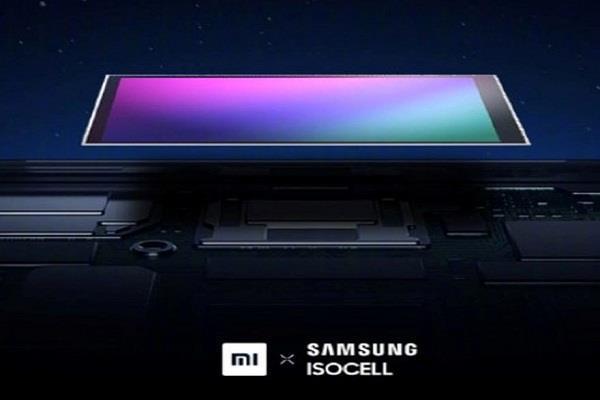 Samsung और Xiaomi ने मिलकर लॉन्च किया दुनिया का पहला 108 MP कैमरा सेंसर