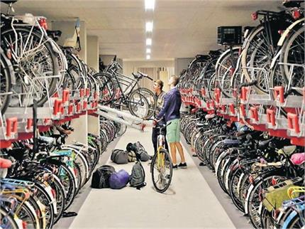 दुनिया की सबसे बड़ी साइकिल पार्किंग, जानिए क्या है इसमें खास