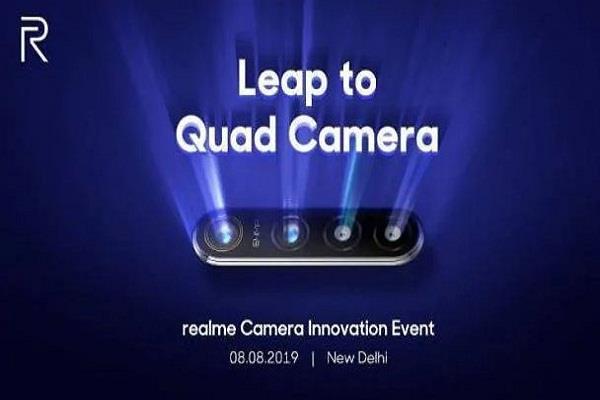 64MP कैमरा वाला पहला स्मार्टफोन पेश करेगा Realme