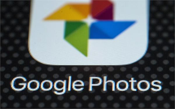 Google की Photos एप्प में जुड़ा कमाल का फीचर, अब सर्च करने में होगी आसानी