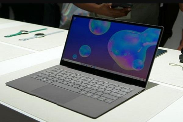 Samsung ने लॉन्च किया Galaxy Book S अल्ट्रा-लाइटवेट लैपटॉप