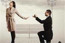 अनकही बातें: क्या सचमुच जरूरी है 'आज की नारी' के लिए शादी?