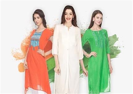 Fashion Tips: यूं तिरंगे के रंग में रंग जाएं और दिखाएं देश के प्रति...