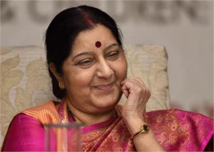 'सुपरमॉम' के नाम से भी फेमस थीं सुषमा स्वराज, ट्विटर पर सुनती हर किसी...