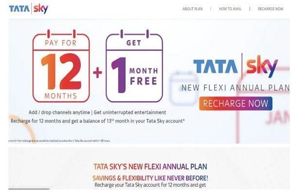 Tata Sky ने पेश किया Yearly प्लान एक महीने की सब्सक्रिप्शन के साथ