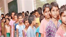 प्रिंसिपल ने कटवा दिए 150 बच्चों के बाल, गुस्से में पहुंचे...