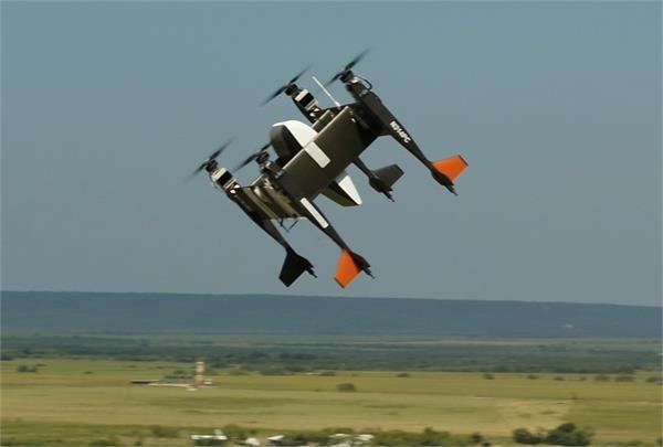 बनाया गया नैक्स्ट जनरेशन कार्गो ड्रोन, 31 किलोग्राम तक वजन उठाने की क्षमता