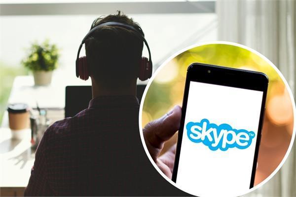 सावधान: Skype पर आपकी बातचीत सुन रहे Microsoft के कर्मचारी