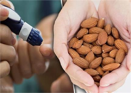 Diabetes Diet: शुगर लेवल को कंट्रोल करेगा बादाम, जानें कब और कितना...