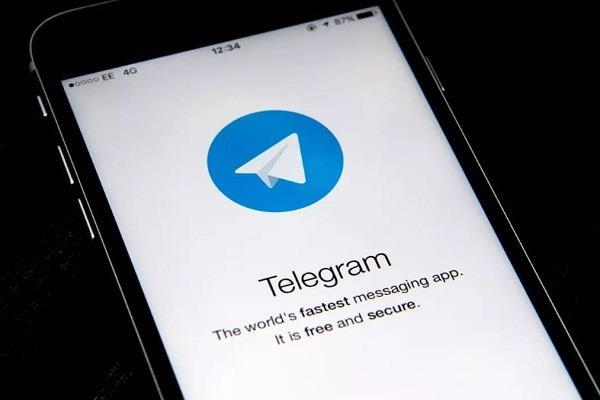 Telegram ऐप पर अब भेजिए साइलेंट मैसेज और एनिमेटेड इमोजी