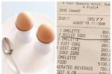 पहले केले तो अब अंडों के बढ़े रेट, होटल वालों ने बनाया 1700...