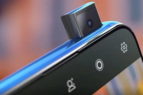 सिर्फ एक वीडियो कॉल से ही डैमेज हो सकता है फोन का 'पॉप-अप' सैल्फी कैमरा