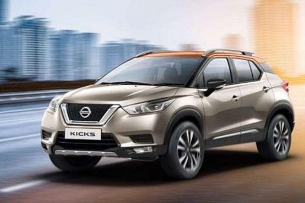 Nissan Kicks XE इंडियन मार्किट में हुई लॉन्च , इन ख़ास फीचर्स से है लैस