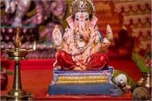Ganesh Chaturthi: कब और कैसे करें बप्पा की मूर्ति की...