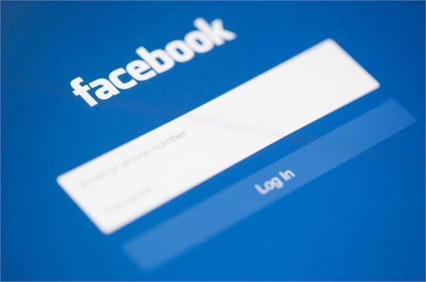 Facebook द्वारा ग्रुप्स में खतरनाक कंटेंट पर कार्यवाही उसके लिए हो सकती है घातक !