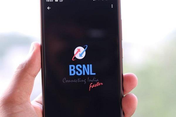 BSNL ने पेश किया STV 96 रिचार्ज प्लान जो देगा प्रतिदिन 10 GB 4G डेटा