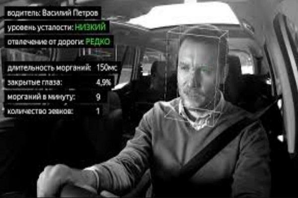 रूस में फेशियल रिकग्निशन मॉडल से नींद में रहने वाले ड्राइवर्स पर कसेगी नकेल