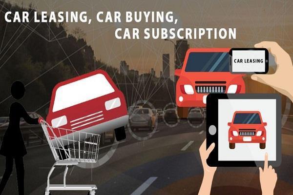 इस तरीके से बिना खरीदे ही कार होगी आपकी