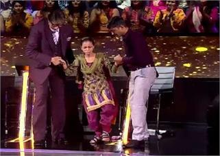 अमिताभ बच्चन ने किया इस बेटी को सलाम,...