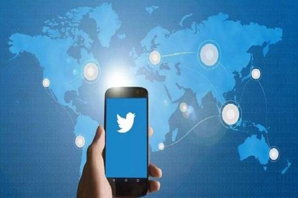 Twitter ने लॉन्च किया #TweetUps ग्लोबल