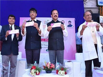 सरकार का महिलाओं को गिफ्ट, अब 1 रुपए में मिलेगा सैनिटरी नैपकिन