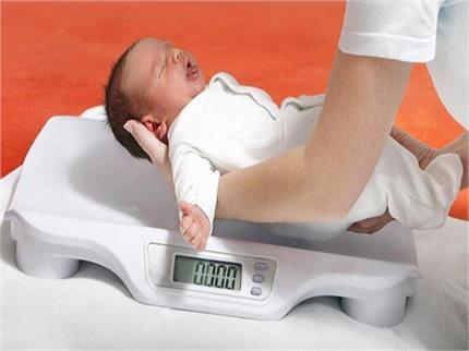 Low Birth Weight: जन्म के दौरान बच्चे का वजन कम हो तो अपनाएं यह देसी...