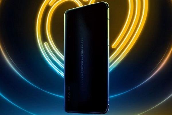 क्या Vivo iQOO Pro हो सकता है सबसे सस्ता 5G मोबाइल हैंडसेट ?