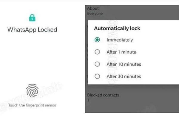 Whatsapp ने बीटा वर्जन पर पेश किया यह नया सिक्योरिटी फीचर