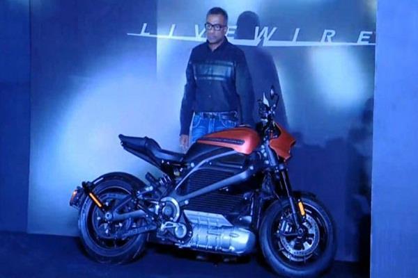 Harley-Davidson Livewire इलेक्ट्रिक बाइक भारत में की गई पेश