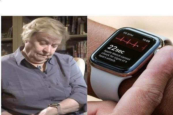 Apple स्मार्ट वॉच ने इस तरह बचाई अमेरिकी औरत की जान