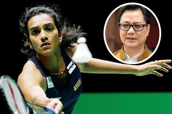 world badminton championship