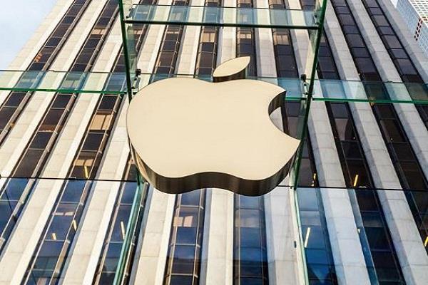 जानिए आखिर Apple ने पिछली तिमाही में कैसा प्रदर्शन किया