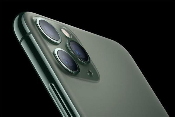 इन स्मार्टफोन मॉडल्स को कड़ी टक्कर देगा Apple का नया iPhone 11 Pro