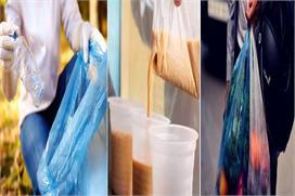 जिंदगी को बोझ बना देता है प्लास्टिक, इसके उपयोग से शरीर में...