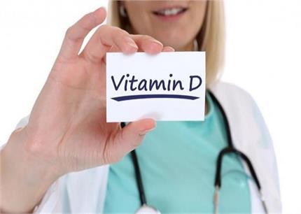 मजबूत हड्डियों के लिए जरूरी है विटामिन डी, इन 8 चीजों में मिलेगा भरपूर