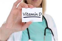 मजबूत हड्डियों के लिए जरूरी है विटामिन डी, इन 8 चीजों में...