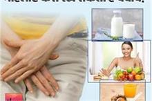 छोटी उम्र में ही क्यों बन रही हैं गर्भाश्य मेंं रसौलियां?...