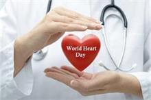 World Health day: दिल को बीमारियों से बचाएंगी आपकी ये 12...